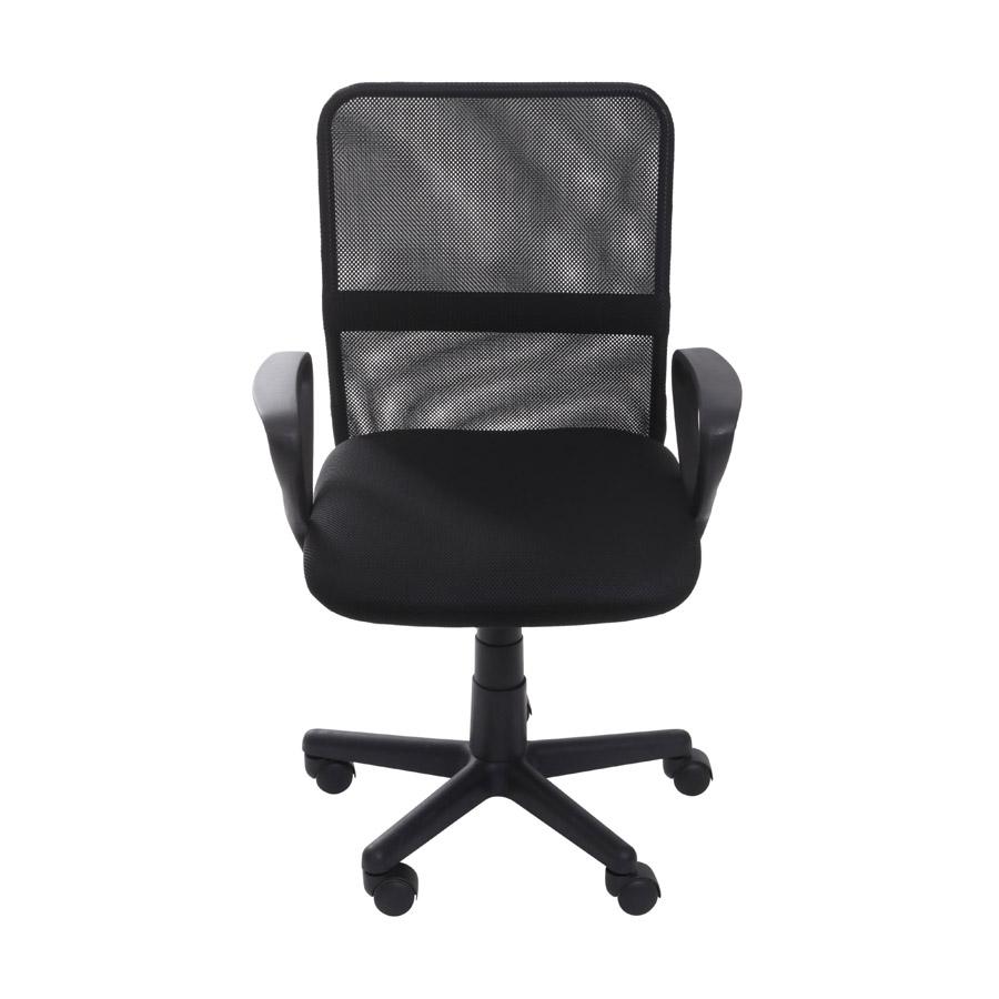 Cadeira Office Dublin em Tela Base Nylon Or Design