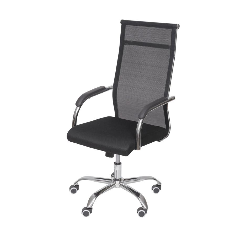 Cadeira Office Roma Alta Or Design