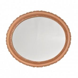 Bandeja Oval Espelhada em Resina Cobre