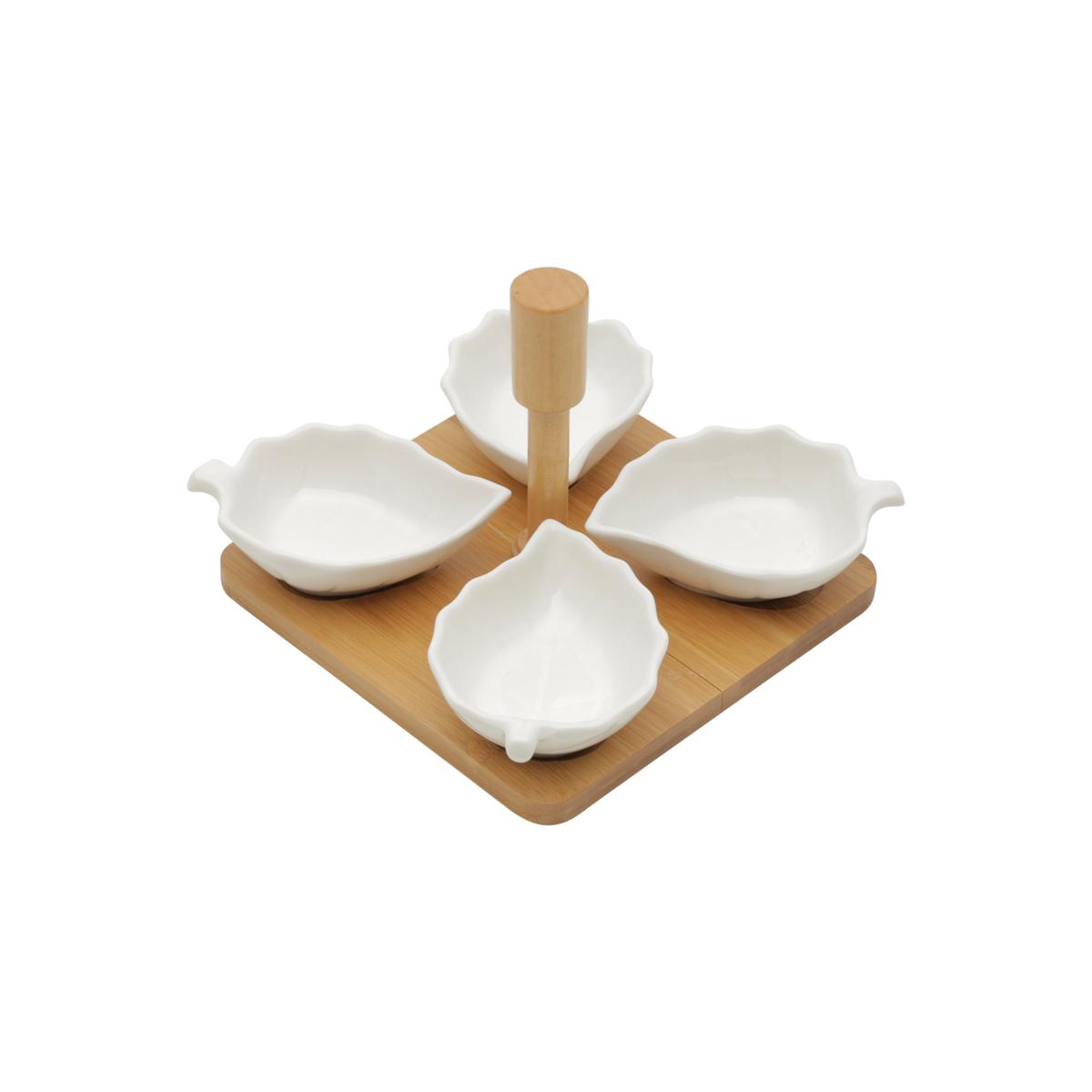 Conjunto 4 Petisqueiras Porcelana com Suporte Bambu Leaves 15x15x12cm