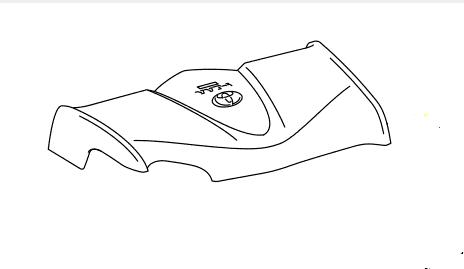 Cobertura motor (capa) Yaris  - Mirai Peças Toyota