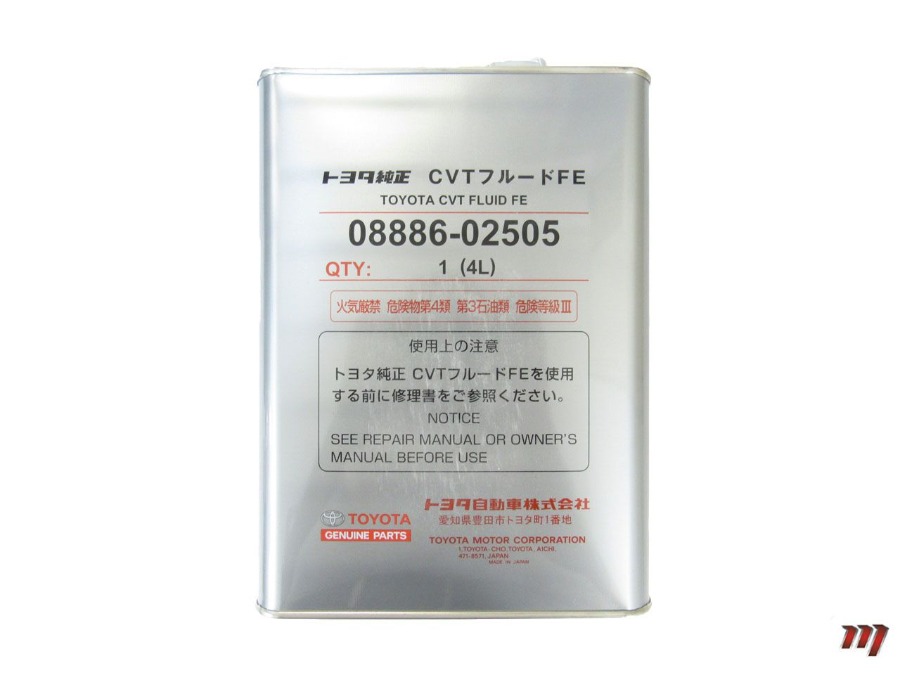 Óleo CVT Fluído Câmbio Automático  - Mirai Peças Toyota
