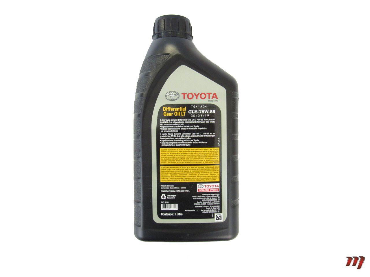 Óleo Diferencial GL-5 75W-85  - Mirai Peças Toyota