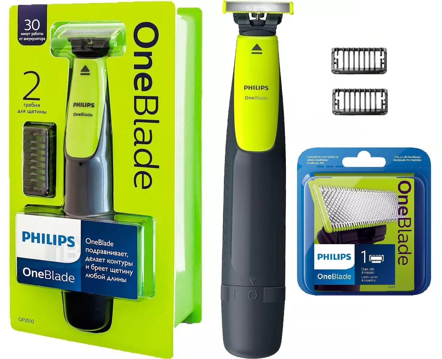 Kit Barbeador Aparador Elétrico Philips One Blade QP2510 com Refil