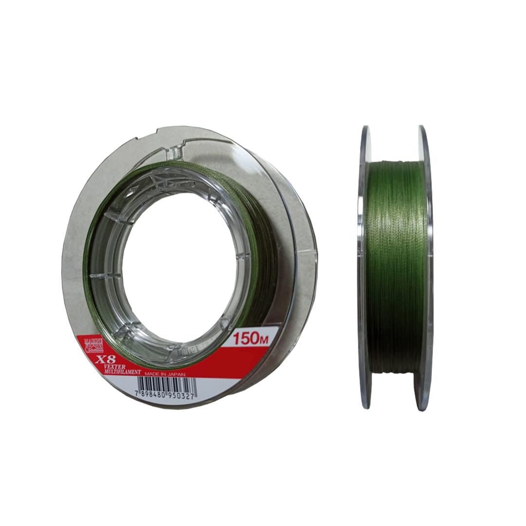 Linha Pesca Multifilamento Vexter X8 0.35mm 50 Lbs 150 Metros 8 Fios