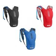Mochila Camelbak 1,5 Litro Hidratacao Termica Ciclista Bike Anúncio com variação