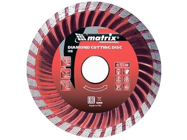 Disco de corte turbo diamantado concreto parede alvenaria mtx