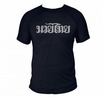Camisa Muay Thai Thailand Dry Fit UV50+ Preta - Uppercut