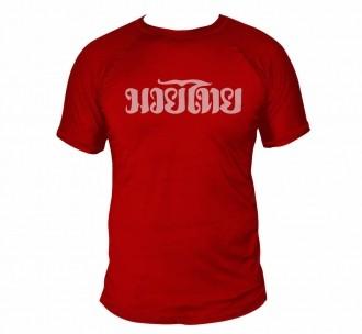 Camisa Muay Thai Thailand Dry Fit UV-50+ - Vermelha