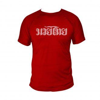 Camisa Muay Thai Escrita Uppercut  Dry U.V