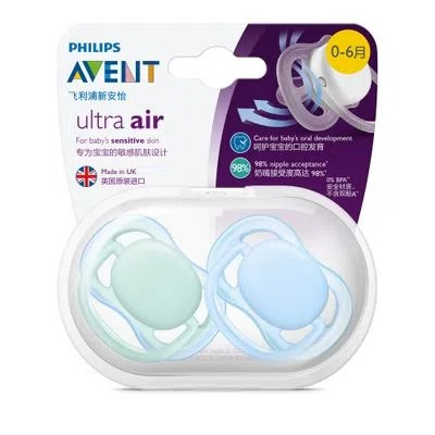 Kit 2 Chupetas Ultra Air - Lisa Azul e Verde - 0 a 6 Meses - Philips Avent