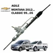 Caixa Direção Hidráulica JTEKT Agile, Montana 12..., Classic