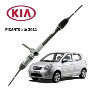 Caixa Direção KIA Picanto até 2011 (Sistema Elétrico)