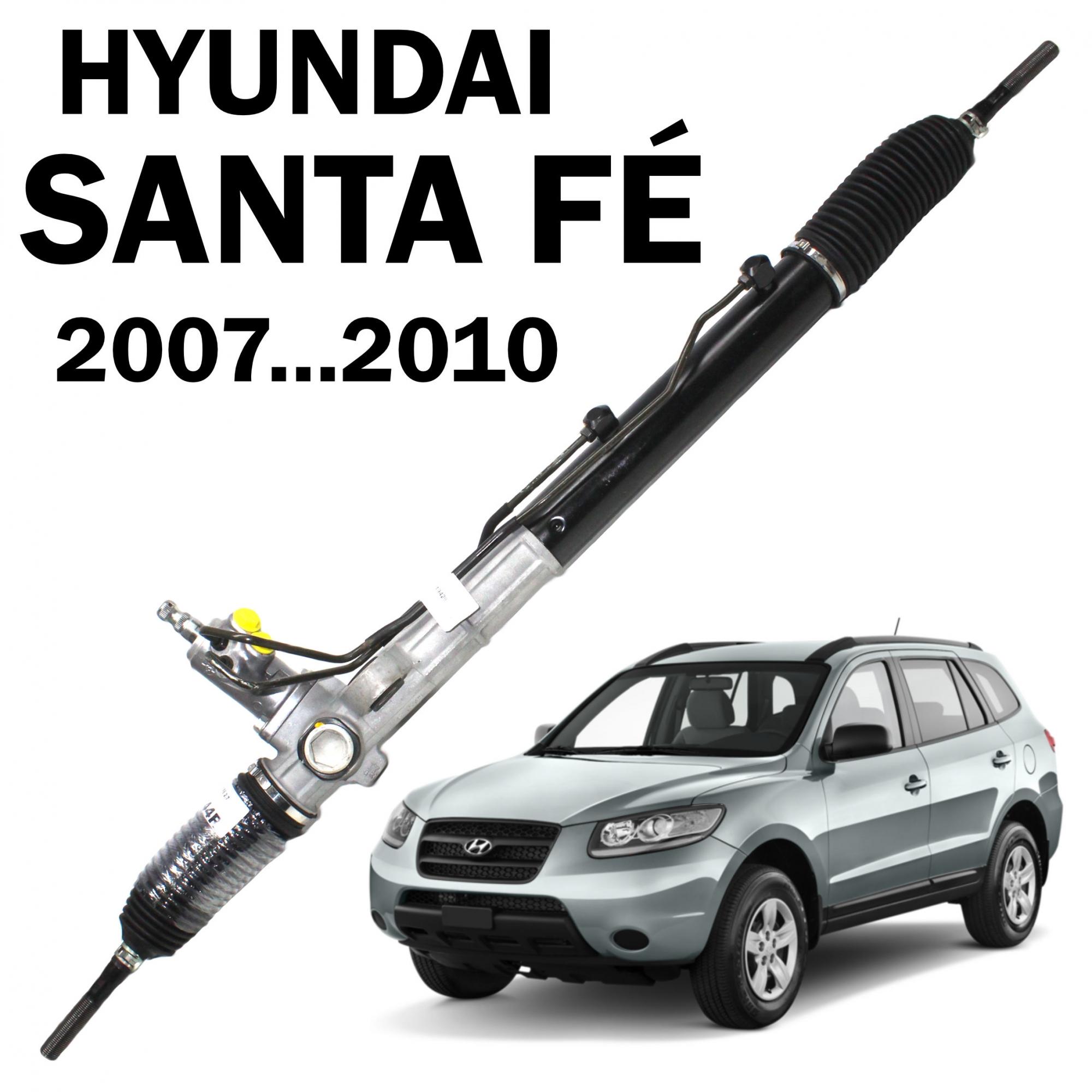 Caixa Direção Hidráulica Hyundai Santa Fé 2.7 2007...2010 57700-2B000