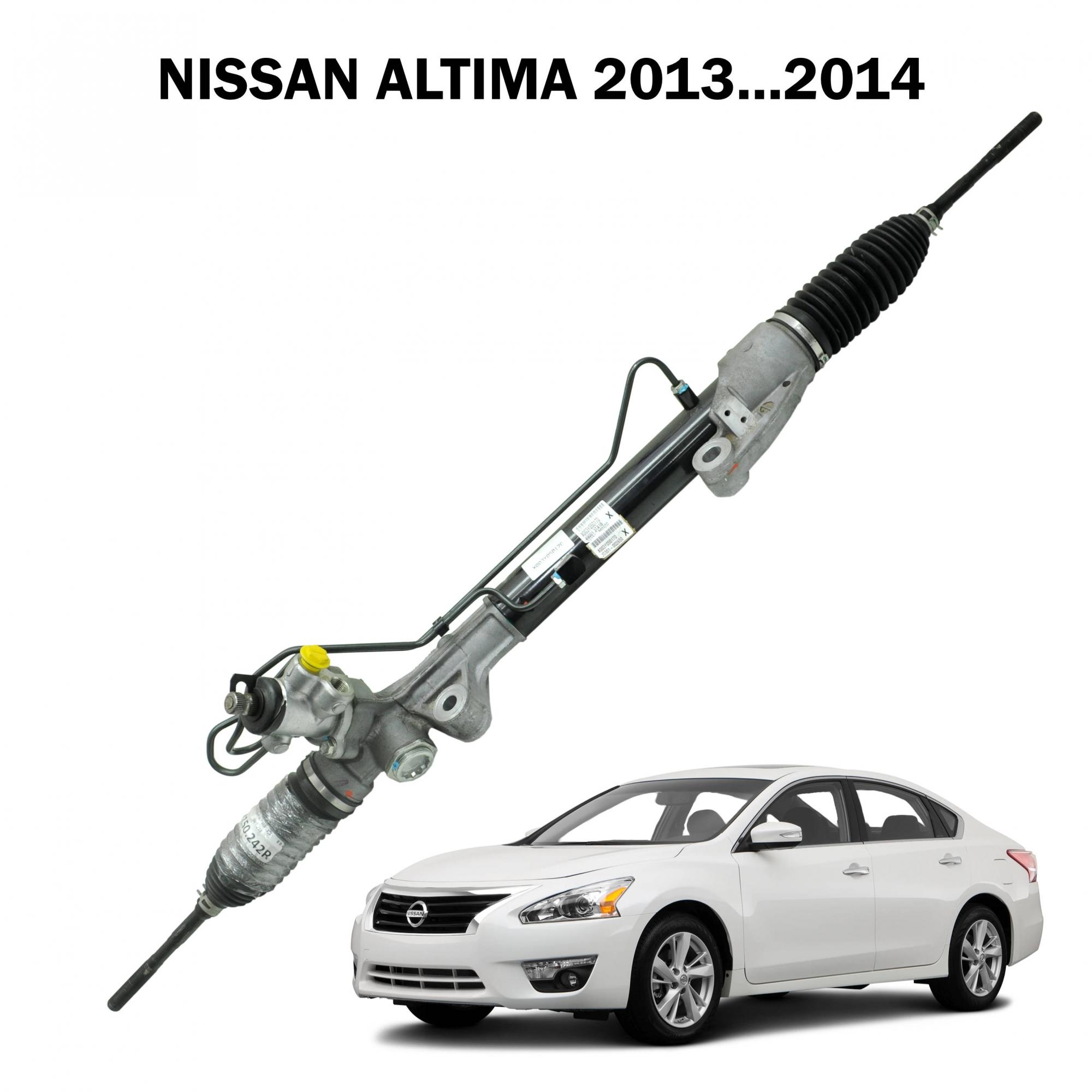 Caixa Direção Hidráulica Nissan Altima 2013...2014 490013TA1A