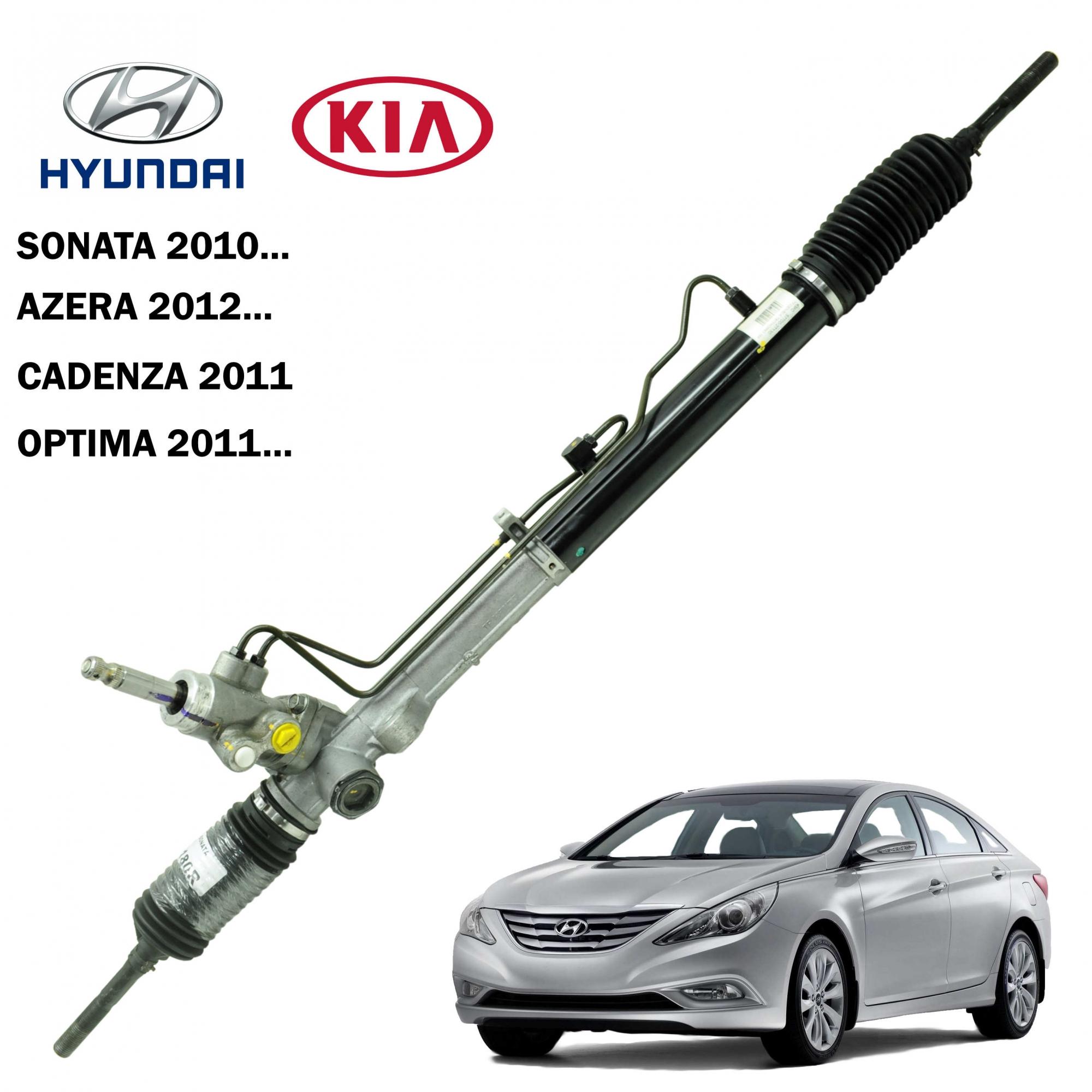 Caixa Direção Hidráulica Sonata 2010..., Azera 2012..., Cadenza 2011..., Optima 2011...