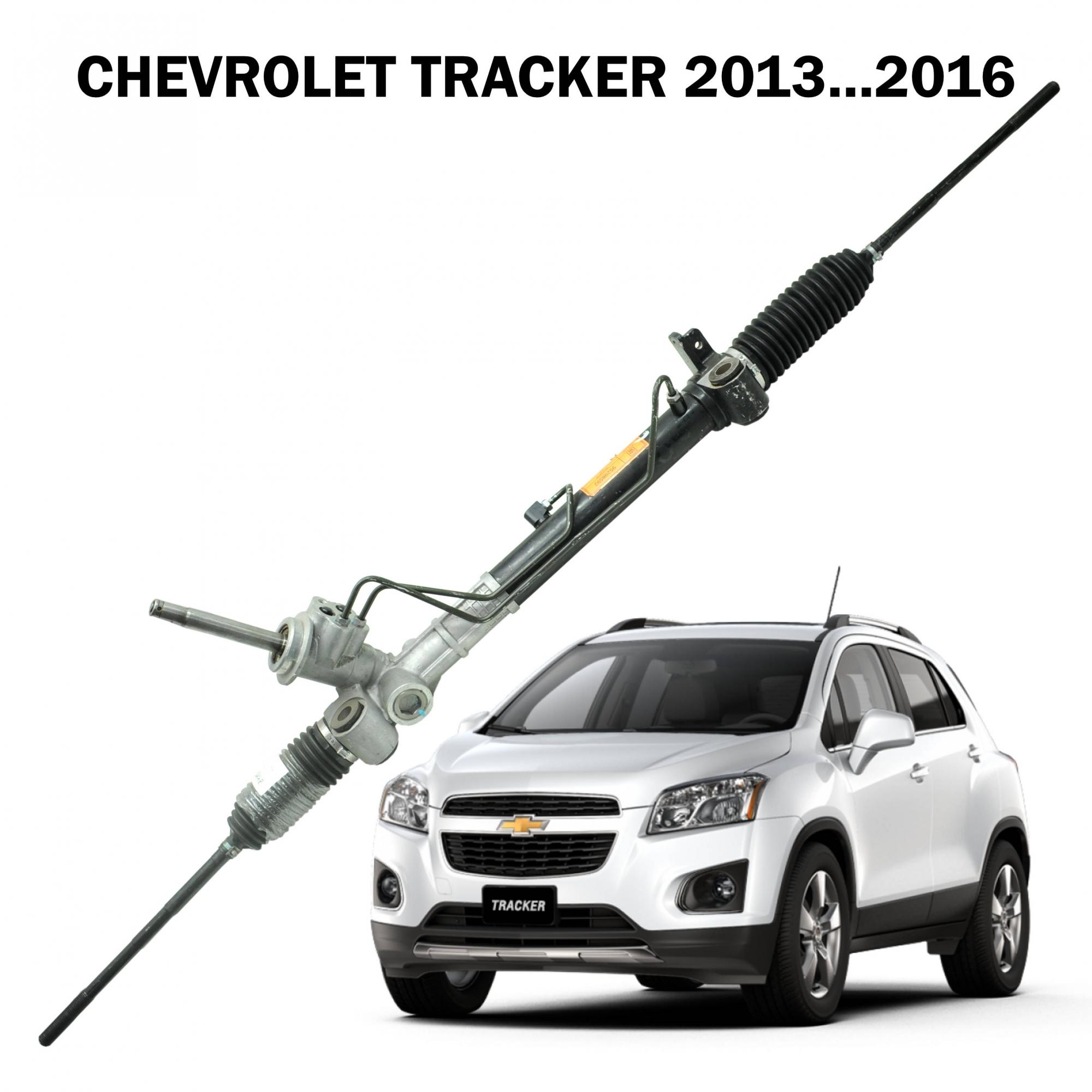Caixa Direção Hidráulica TRW Tracker 2013...2016 95298592