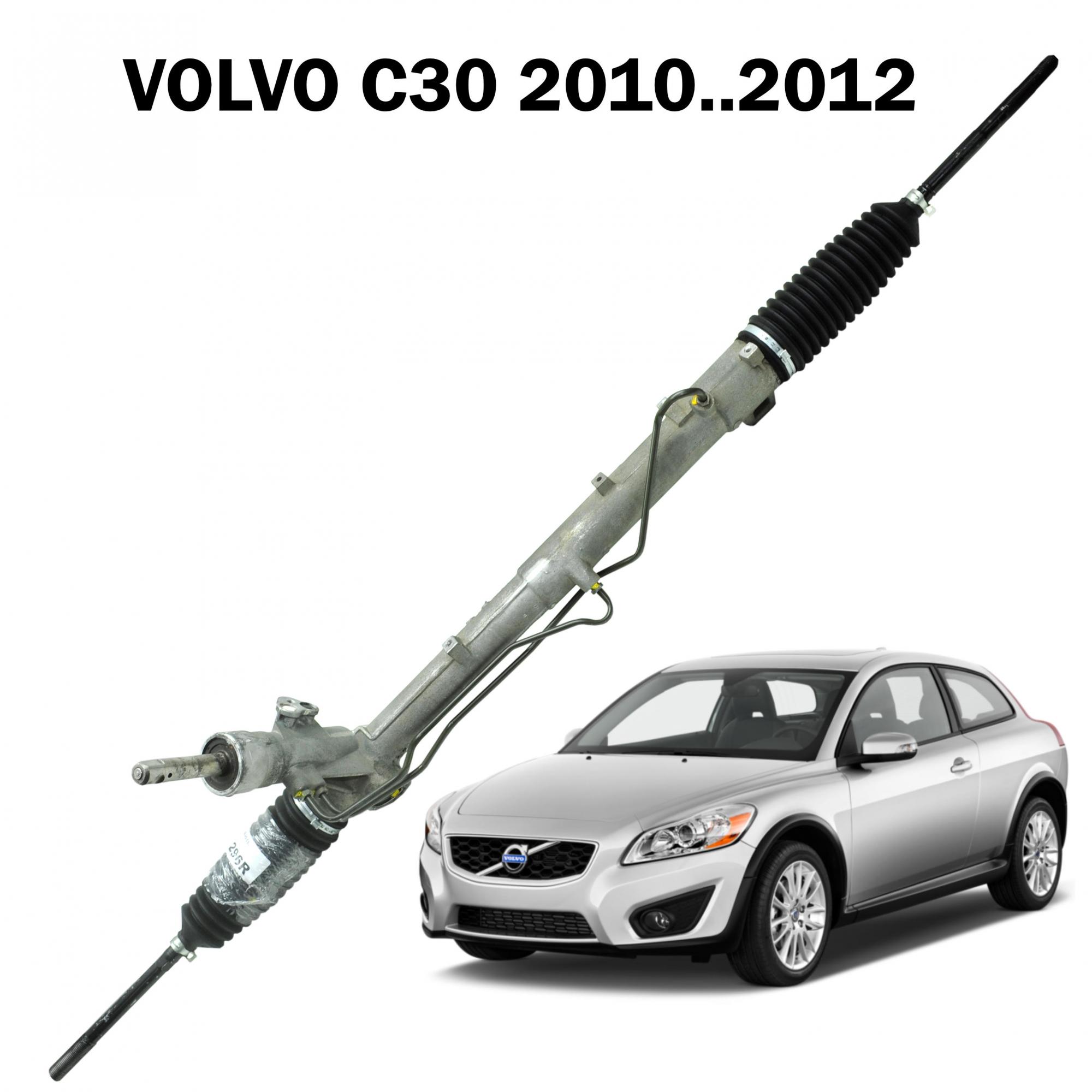 Caixa Direção Hidráulica TRW Volvo C30 2010...2012