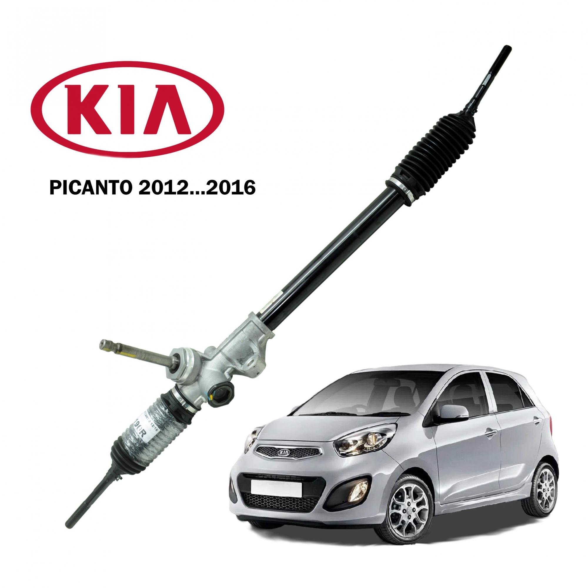 Caixa Direção Mecânica KIA Picanto até 2012...2016 (Sistema Elétrico)