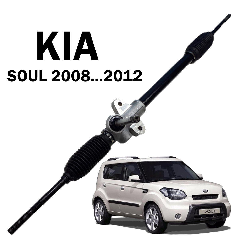 Caixa Direção Mecânica Kia Soul 2008...2012 565002K100