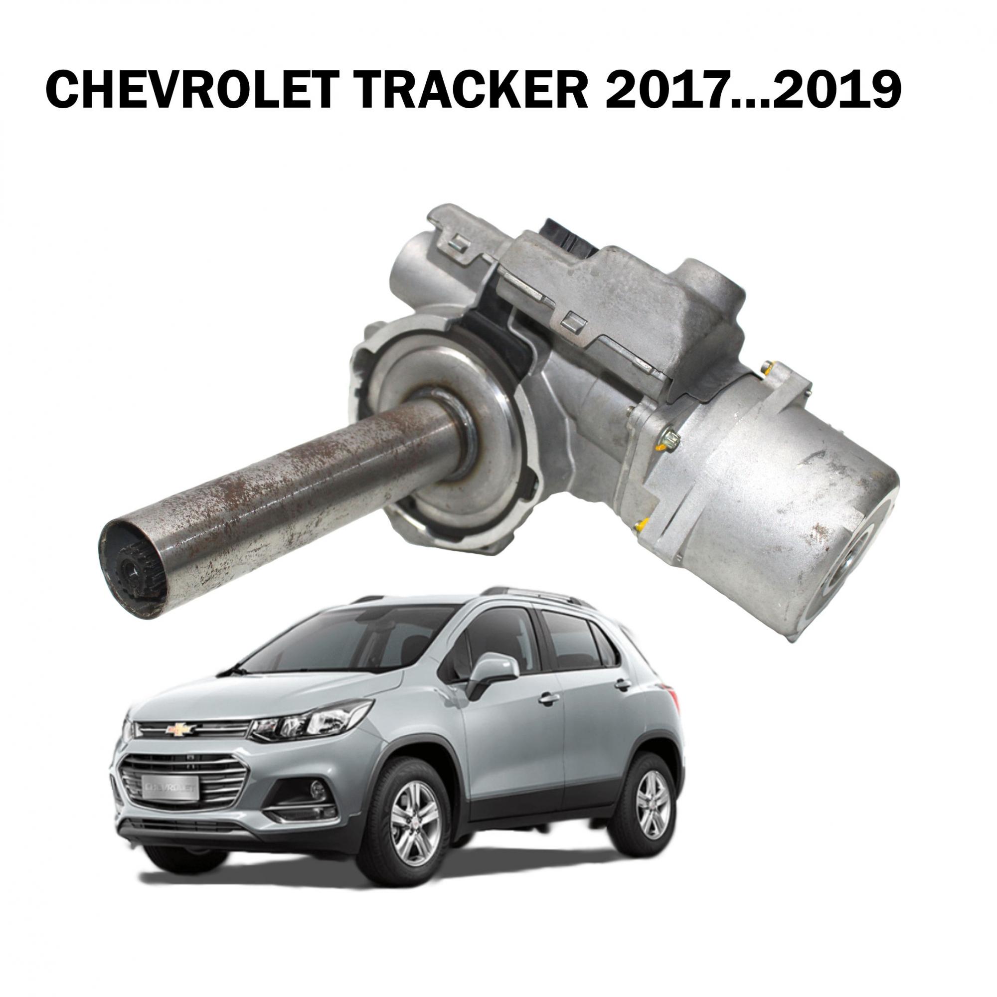 Motor Coluna Direção Elétrica Chevrolet Tracker 2017...2019