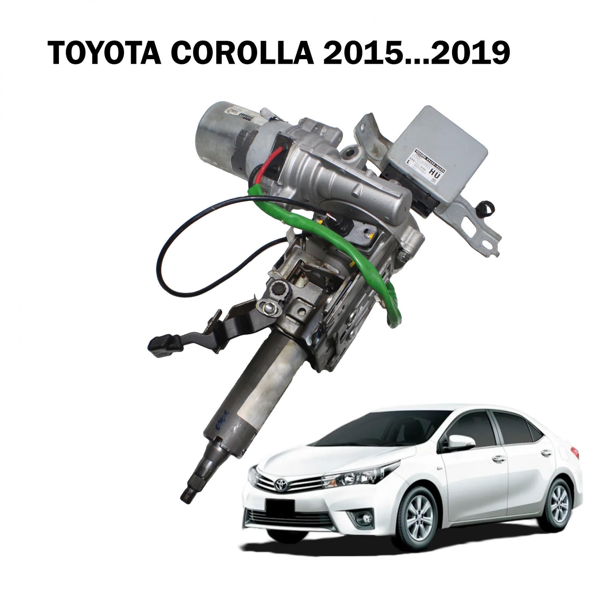 Motor Coluna Direção Elétrica Corolla 15...19 c/ Modulo