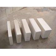 Bloco de Concreto Celular Autoclavado 60 x 30 x 7,5