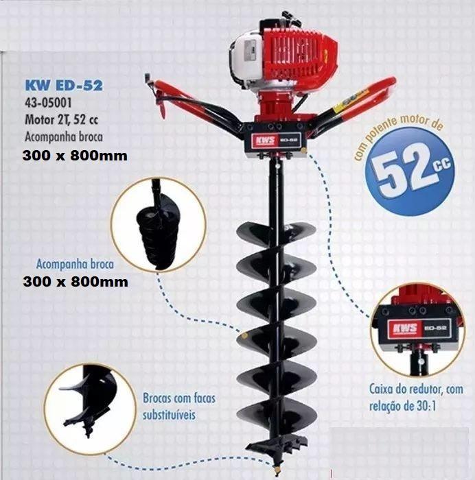 Perfurador de Solo Kawashima 52cc 3 Brocas 10/20/30x80cm + 3 extensor + Amortecedor de Impacto