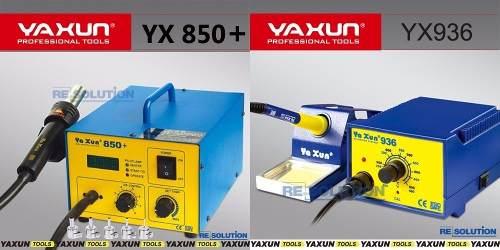 Kit Estação De Solda 936 + Estação De Retrabalho Yaxun 850