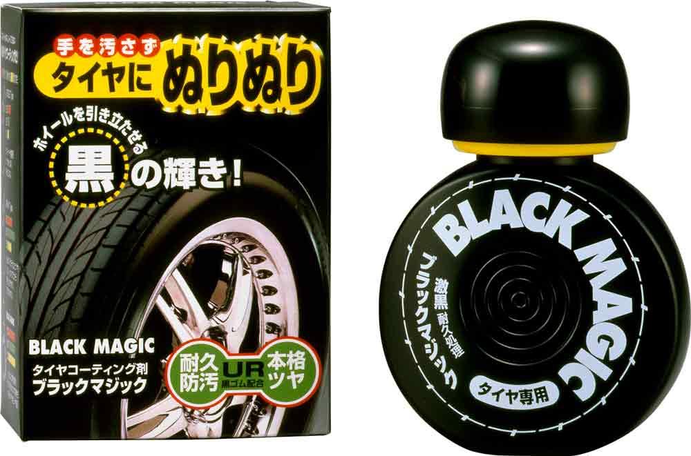 Black magic - Pretinho para Pneus