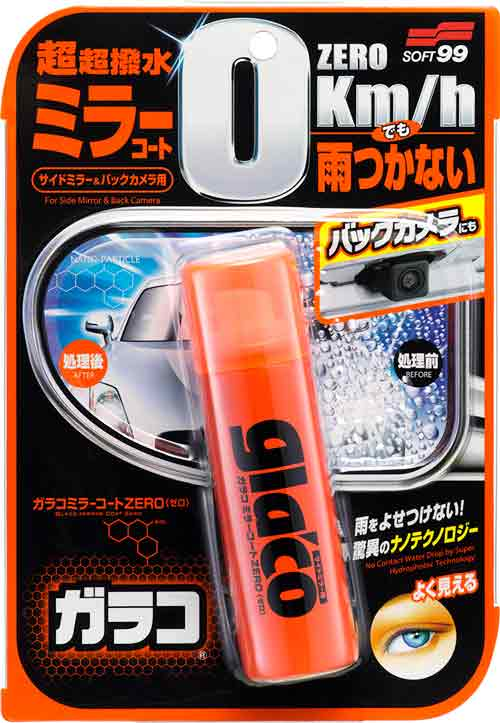 Glaco Zero - cristalizador para retrovisor e camera de ré