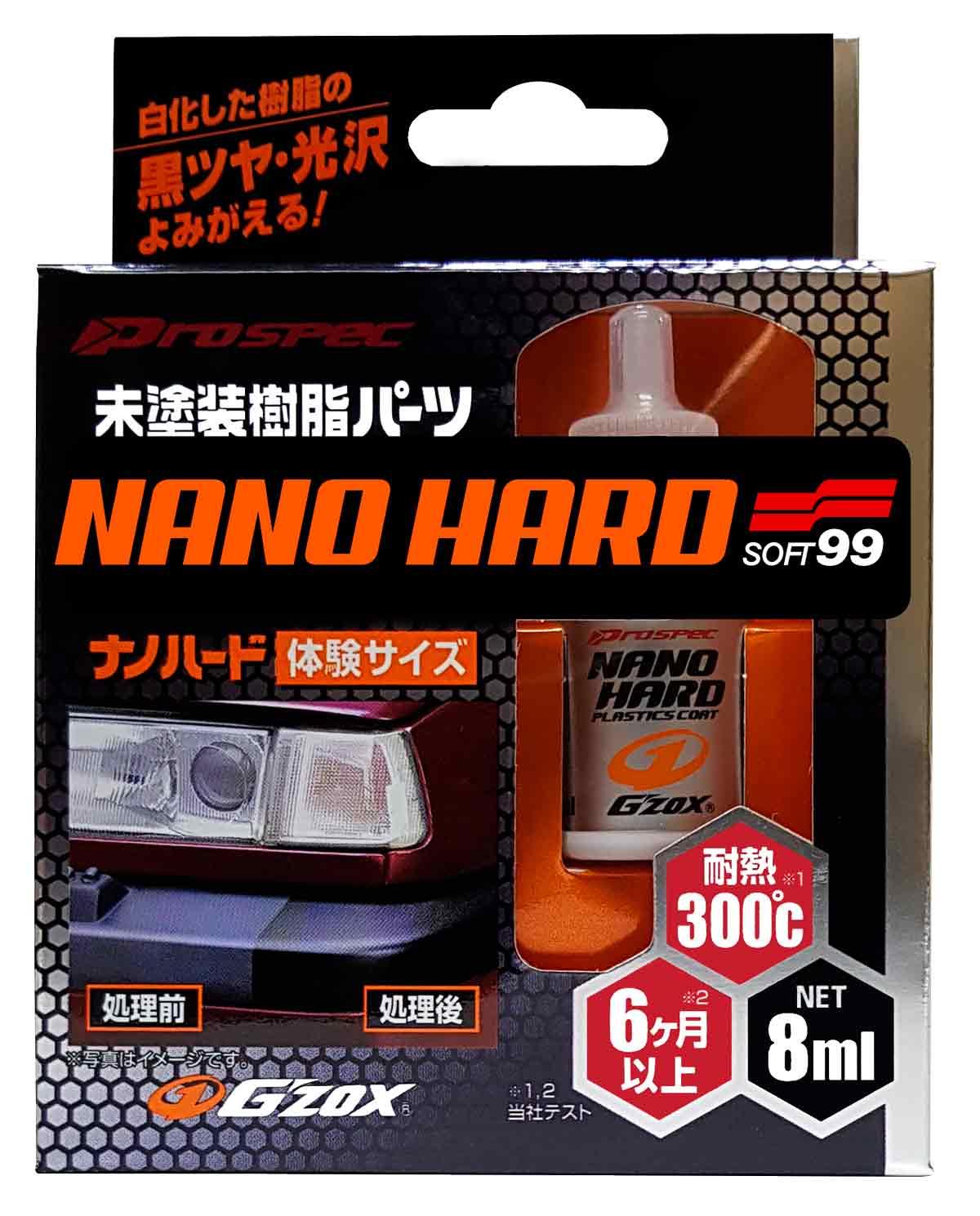 Nano Hard - Coat restaurador de plástico