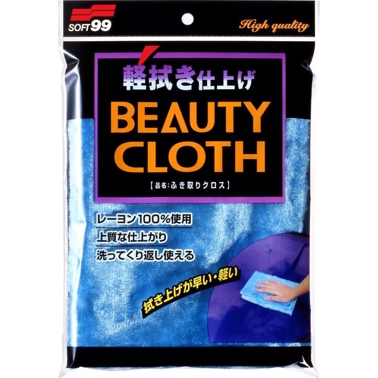 Toalha Beauty Cloth