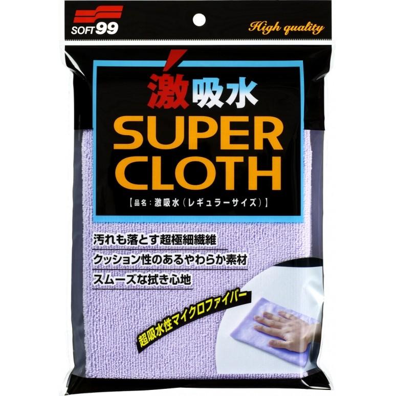 Toalha super Cloth - Microfibra de alta absorção