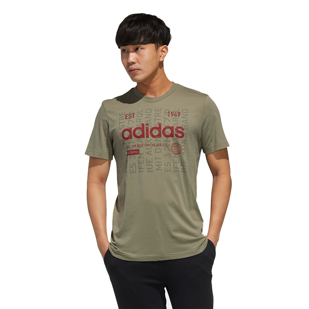 petróleo Encommium Apariencia  Camiseta Adidas Adi Int T Verde Militar - Vix Esportes | Tudo para seu  Esporte!
