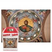 Combo 2 Quebra-cabeças Arte Religiosa de 300 peças