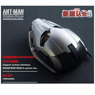 Mouse Homem Formiga