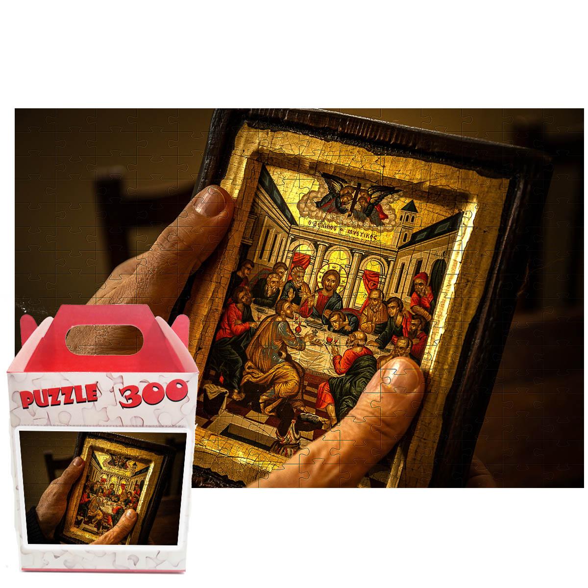 Quebra-cabeça decorativo Ultima Ceia de 300 peças