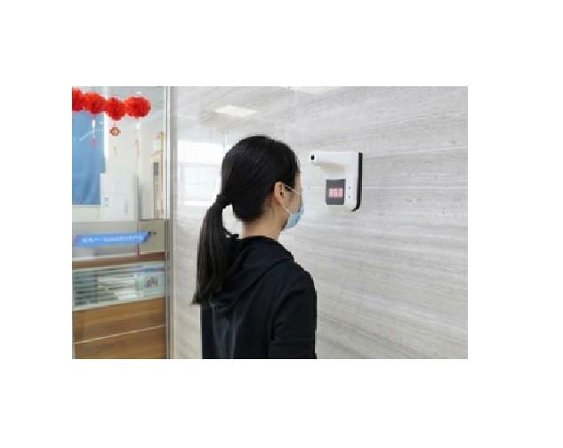 Termômetro Infra-Vermelho Automático Corpo Humano