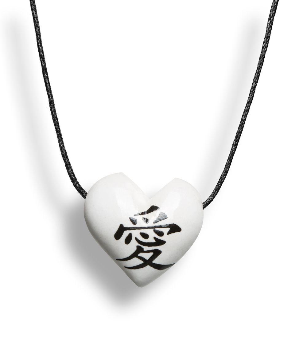 Colar Aromatizador Difusor Pessoal Coração Símbolo Japonês Amor Branco Ortega