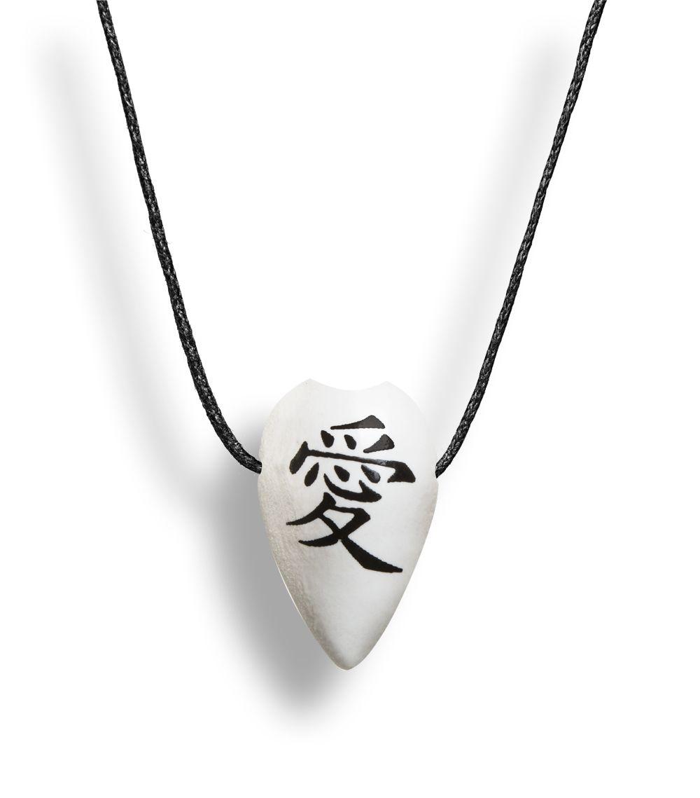 Colar Aromatizador Difusor Pessoal Folha Símbolo Japonês Amor Branco Ortega