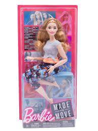 Barbie Feita Para Mexer Ruiva Mattel
