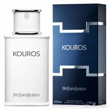 Kouros Yves Saint Laurent - Perfume Masculino Eau de Toilette 100ml