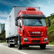 Para-Choque Dianteiro em Fibra para Caminhão Iveco Tector / Cursor 2009 á 2019