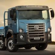 Para-Choque Dianteiro para Caminhão Vw Constellation 2 Degraus Cinza