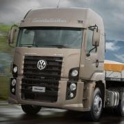 Ponteira Para-Choque para Caminhão Vw Constellation 3 Estribos Lado Esquerdo