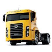 Tampa Antifurto Volkswagen Constellation Cabine Alta Lado Direito e Lado Esquerdo 3 Estribos