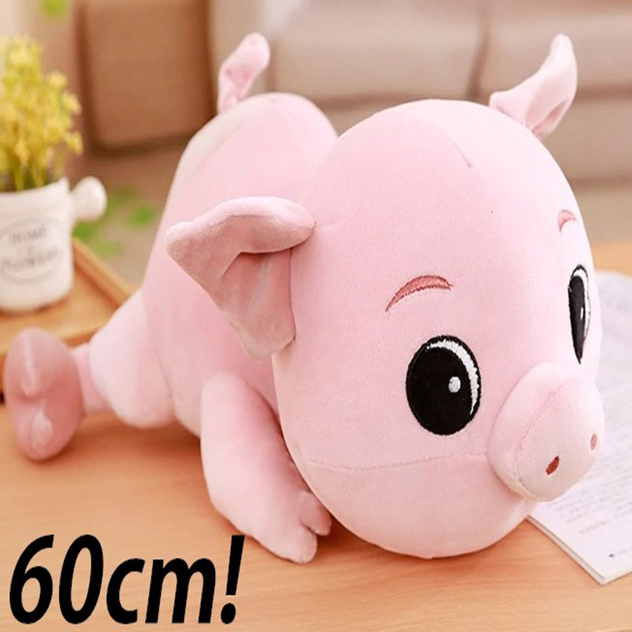 Porquinho de Pelúcia Rosa Gigante Grande Macio Porco de 60cm de altura Presente Criança Bebê Aniversário Neném Naninha Nana