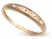 Anel Meia Aliança Com 4 Diamantes Ouro Rosê 18k