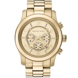 Relógio Michael Kors unissex Dourado -  Oversized - Mk8077